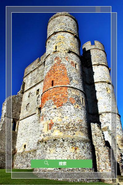 多宁顿城堡
