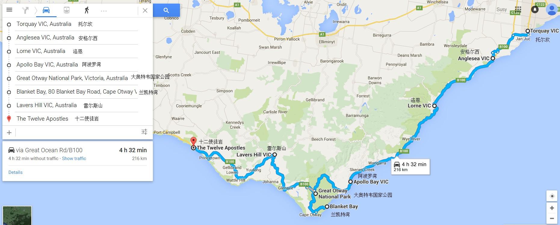 大洋路房车自驾路线图