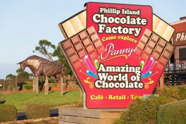 菲利普岛的巧克力工厂