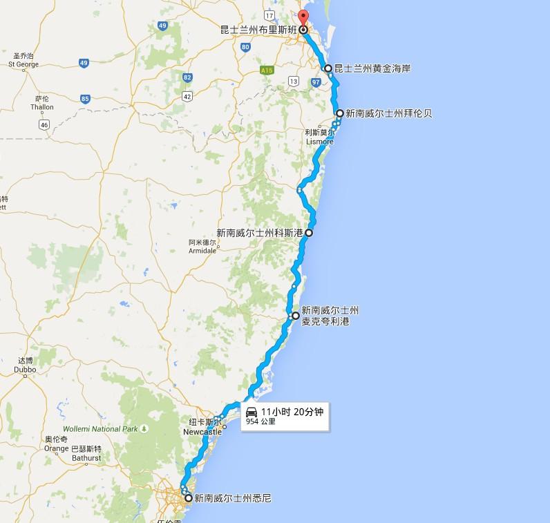 悉尼至布里斯班自驾路线