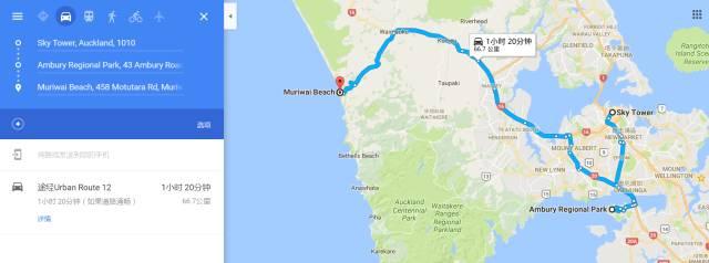新西兰北岛奥克兰两日游路线
