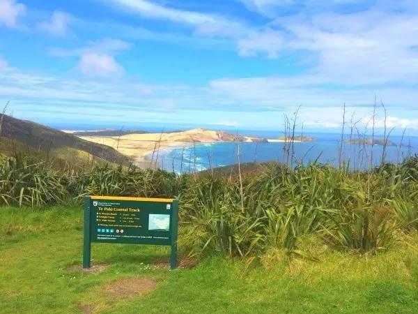 新西兰北岛山路步道