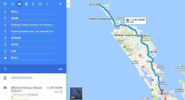 新西兰北岛5-7天房车自驾路线