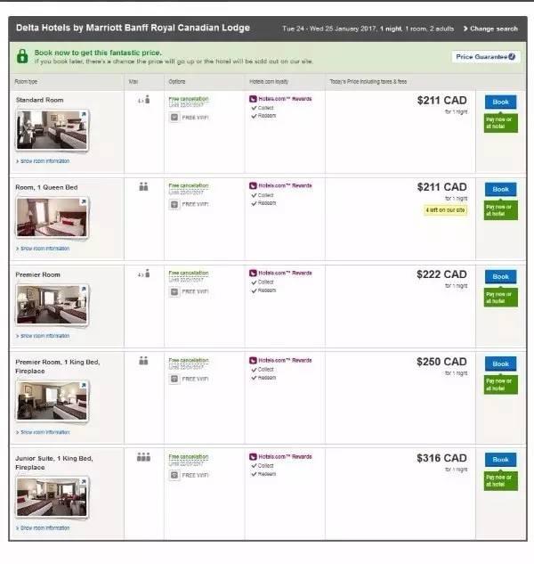 班夫国家公园内的4星酒店价格