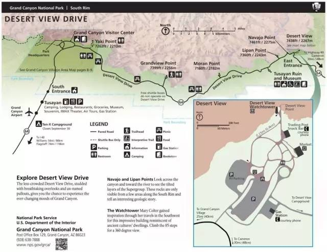 大峡谷地图