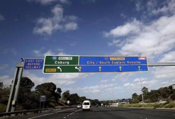 澳大利亚高速公路