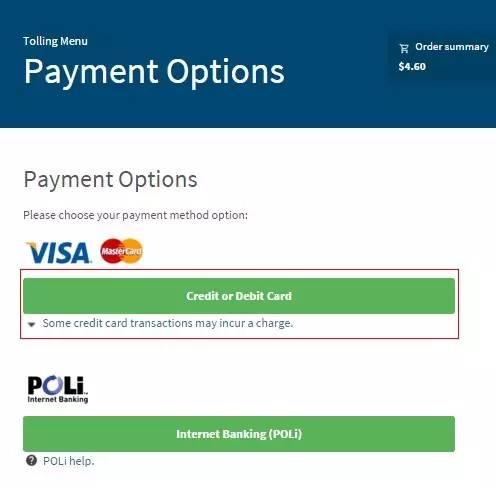第七步: 选择付款方式