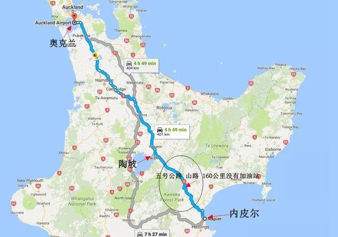 新西兰房车自驾