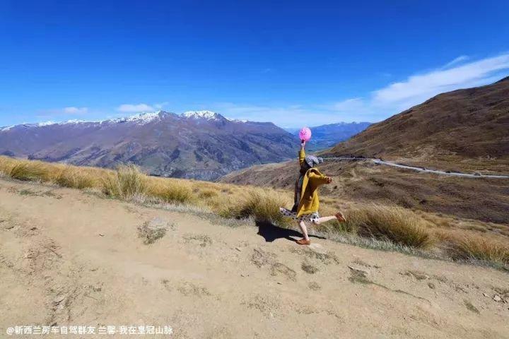 新西兰房车自驾游皇冠山