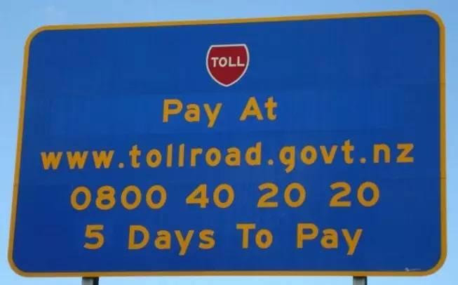 新西兰高速收费路段提示