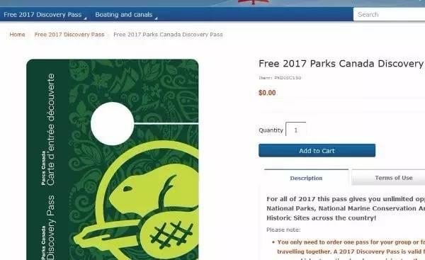 加拿大公园通行证购买步骤