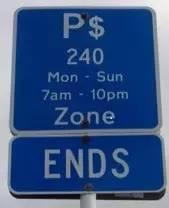 房车停车付费指示牌