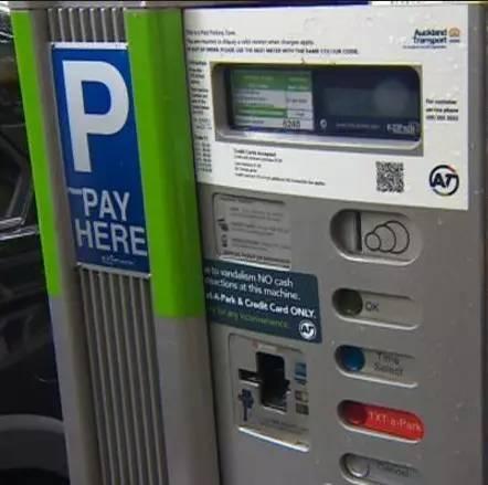 房车停车付费