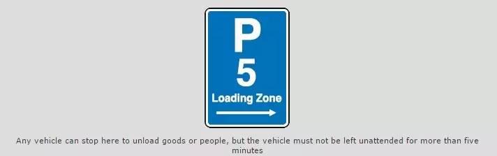 残疾人车位