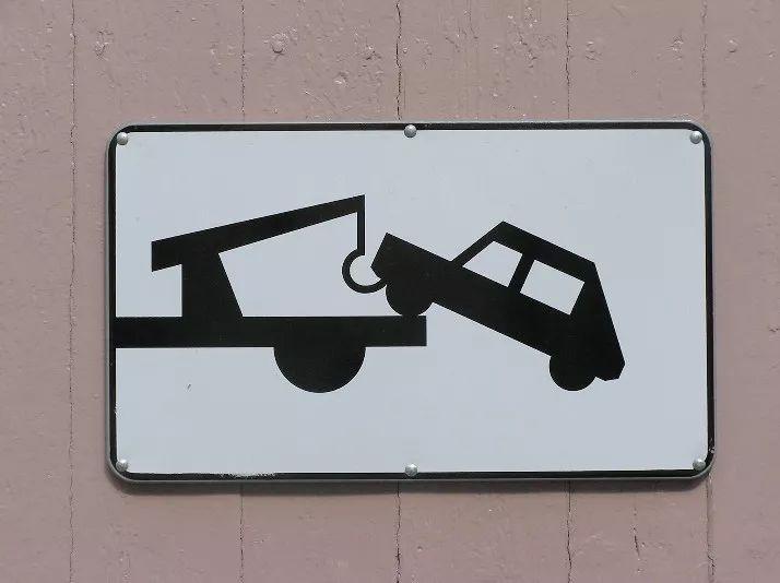 海外房车自驾游罚单处理