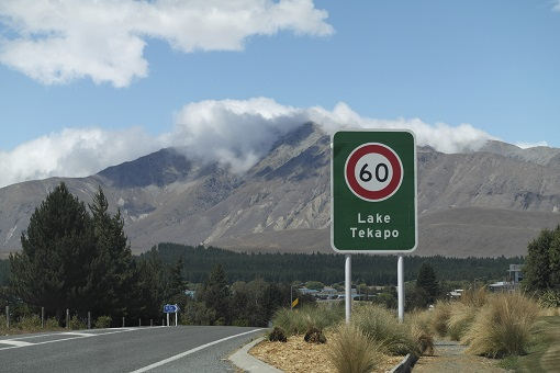 NZ road sign