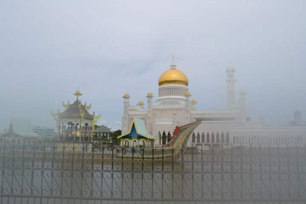 Bandar Seri Begawan is the capital of Brunei, a tiny nation on the island of Borneo.