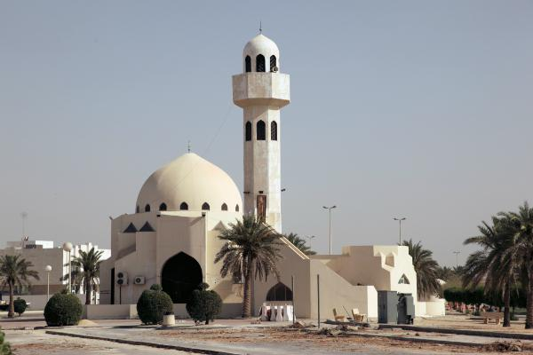An elegant mosque in Dammam