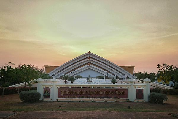 Khon Kaen University at sunset in Khon Kaen, Thailand