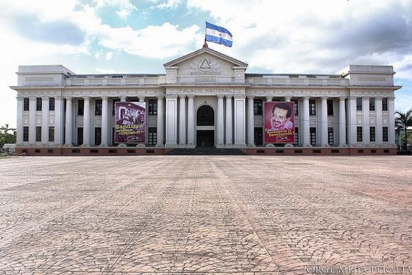 Managua's National Museum