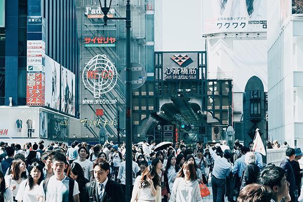 The bustling Shinsaibashisuji area in Osaka, Japan