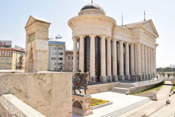Skopje is the capital of the Republic of Macedonia, in the center of the Balkan Peninsula.