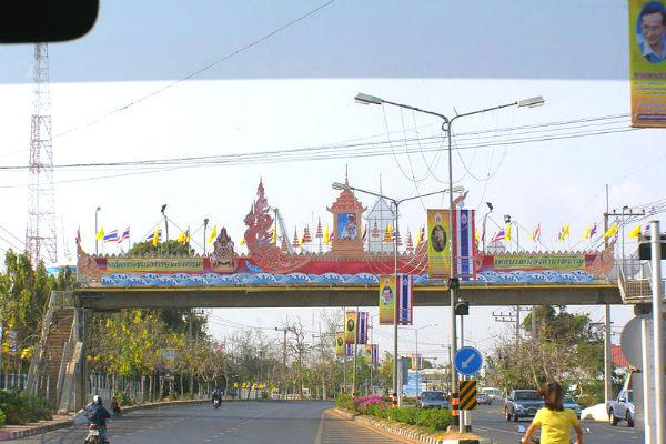Renting a car in Ubon Ratchathani will set you up to explore the beautifully rural Isaan region.